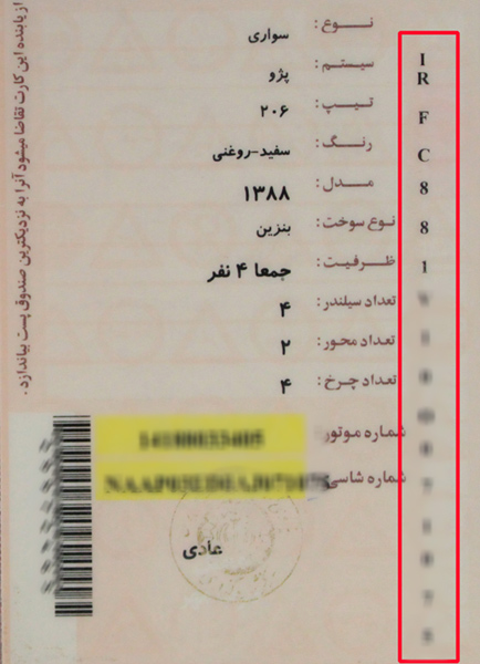 car-card-way2pay-91-09-22