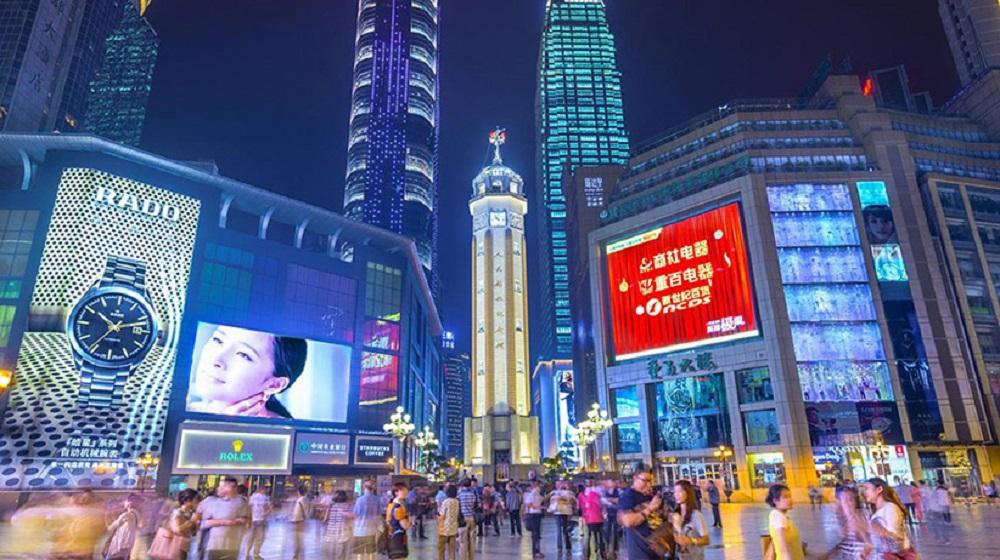 فینتک چین