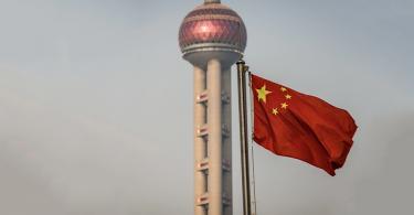 سرمایهگذاری در صنعت فینتک چین
