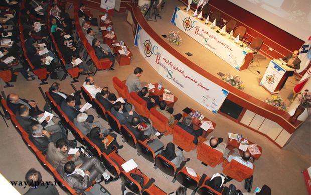 faba-corebankin-seminar-index-92-05-28c