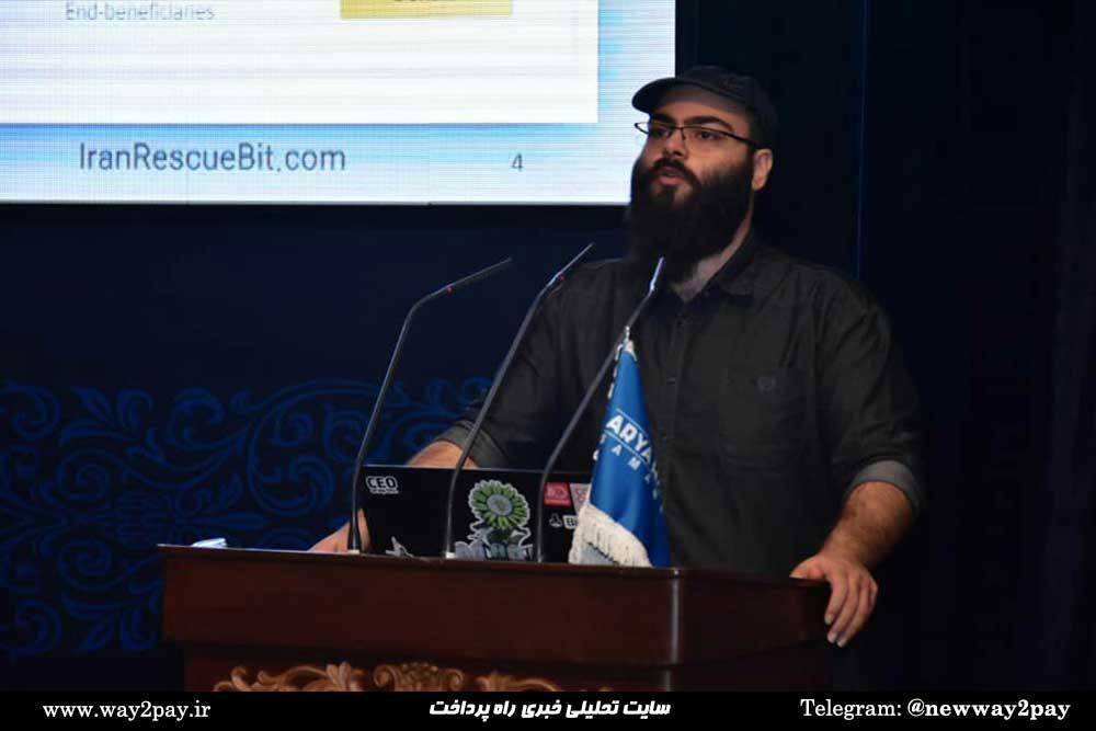 حامد صالحی، عضو کمپین ایران رسکیو بیت