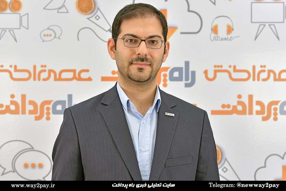 حسین گمراوی مدیر پرداختهای اینترنتی فنآواکارت