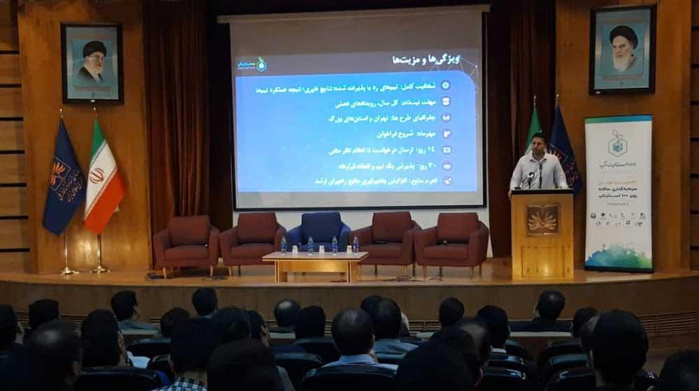 علی زواشکیانی، از مؤسسین ایران نالج و همبنیانگذار مجموعه «۱۰۰ استارتآپ»
