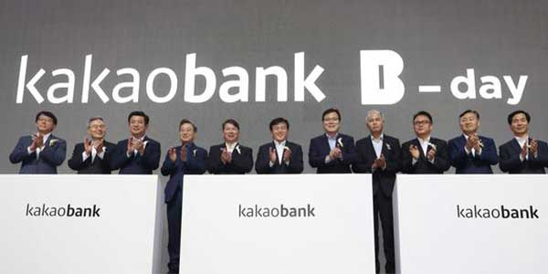 Kakao Bank