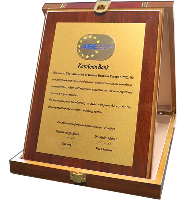 پایگاه خبری آرمان اقتصادی karafarin-index-way2pay-97-07-23 بانک کارآفرین به عضویت انجمن بانکداران ایرانی در اروپا درآمد