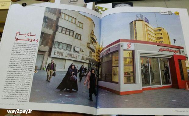 حسین محمد پورزرندی مدیرعامل بانک شهر: «ما هیچ پیشخوانی در پیادهروها نداریم که مانع حرکت عابران پیاده رو شود.»