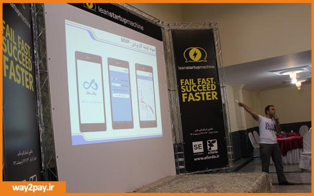 lean-startup-Techno-team-1-Index-way2pay-93-02-29