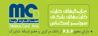 mabna-card-banner-way2pay-920324