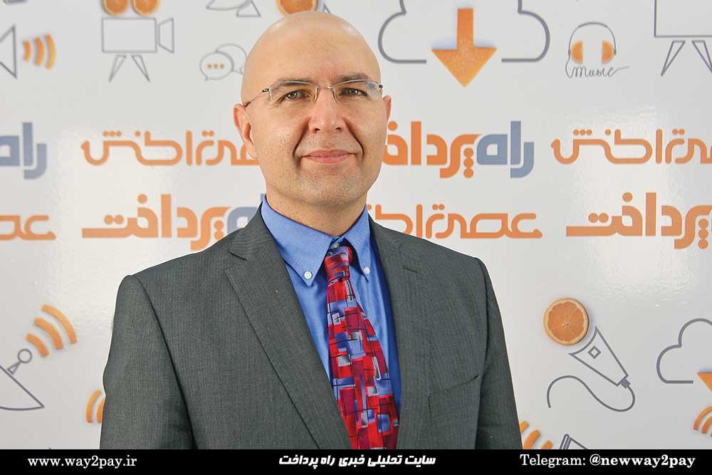 مازیار عربشاهی کارشناس حوزه پرداخت الکترونیکی