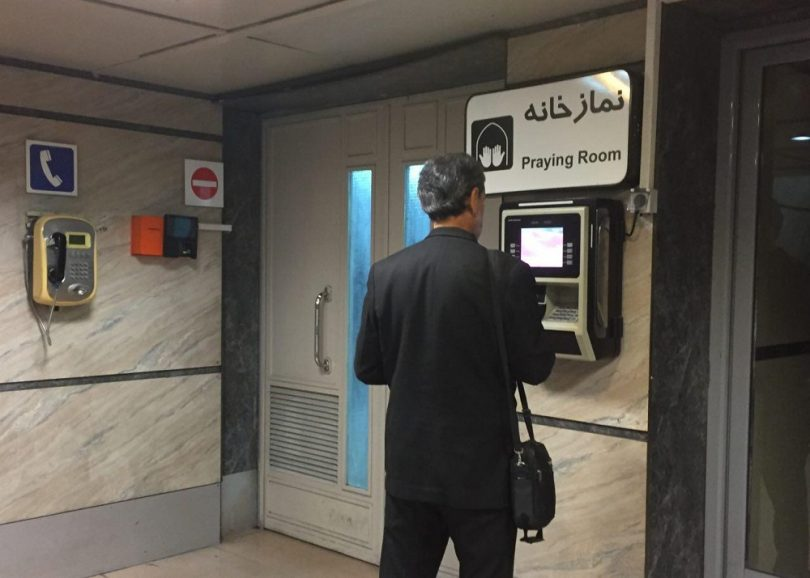 پایانه بانکی غیر نقد