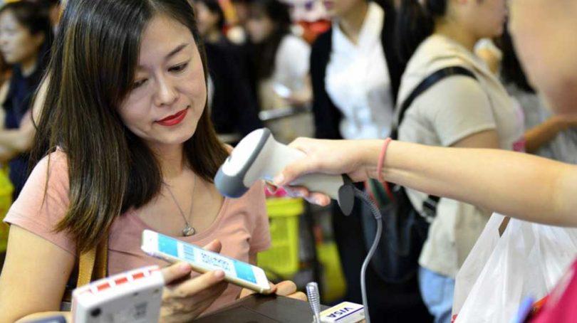 پرداختهای موبایلی NFC