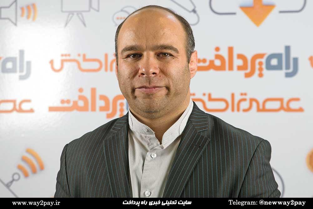 مرتضی حسینی مدیرعامل مبنا فرتاک آریا