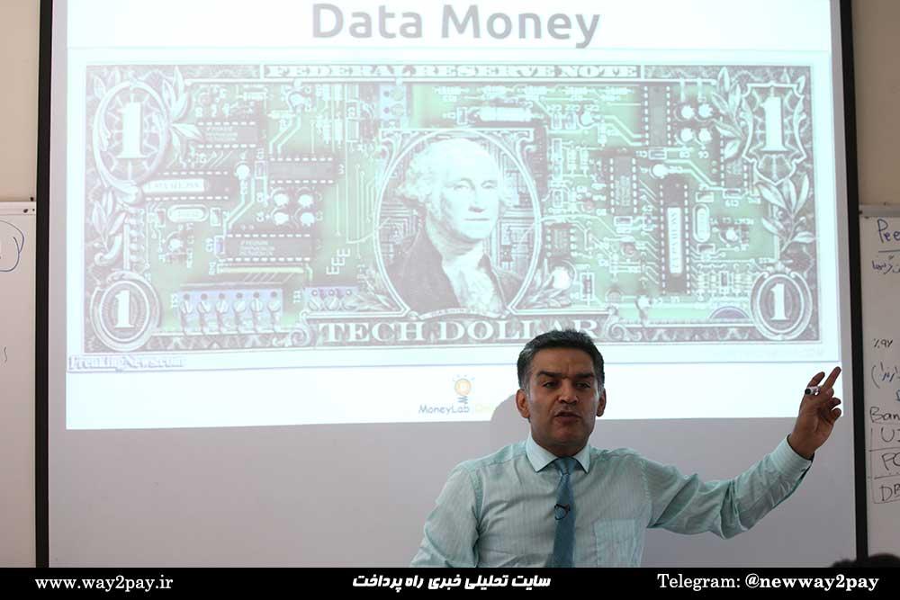 سهیل نیکزاد، عضو هیاتمدیره انجمن فناوران زنجیره بلوک