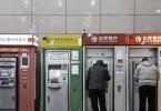 حفاظت از داده در بانکداری باز