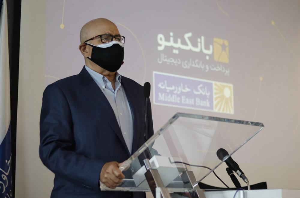 پرویز عقیلی کرمانی، مدیرعامل و عضو هئیتمدیره بانک خاورمیانه