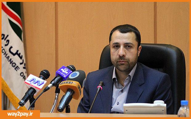 علی صالح آبادی، رئیس سازمان بورس و اوراق بهادار