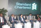 بانک دیجیتالی استاندارد چارتر