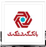 اعلام موجودی اینترنتی بانک گردشگری