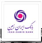 اعلام موجودی اینترنتی بانک ایران زمین